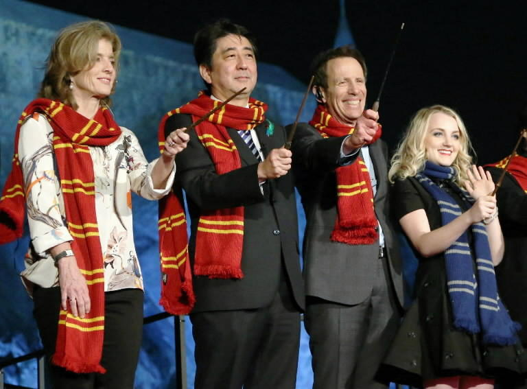 Harry Potter Studios Japan